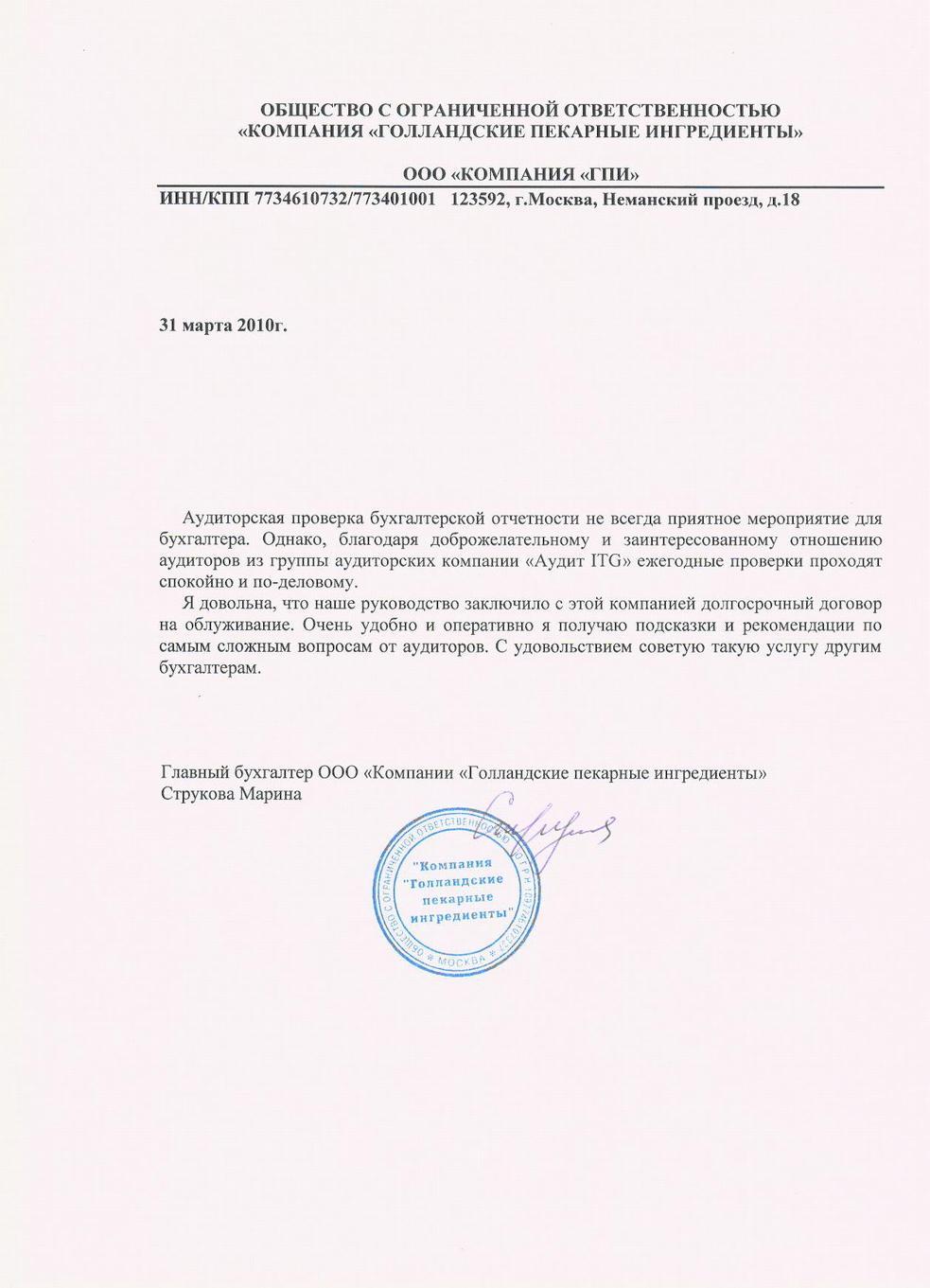 Заявление о прекращении исполнительного производства от должника