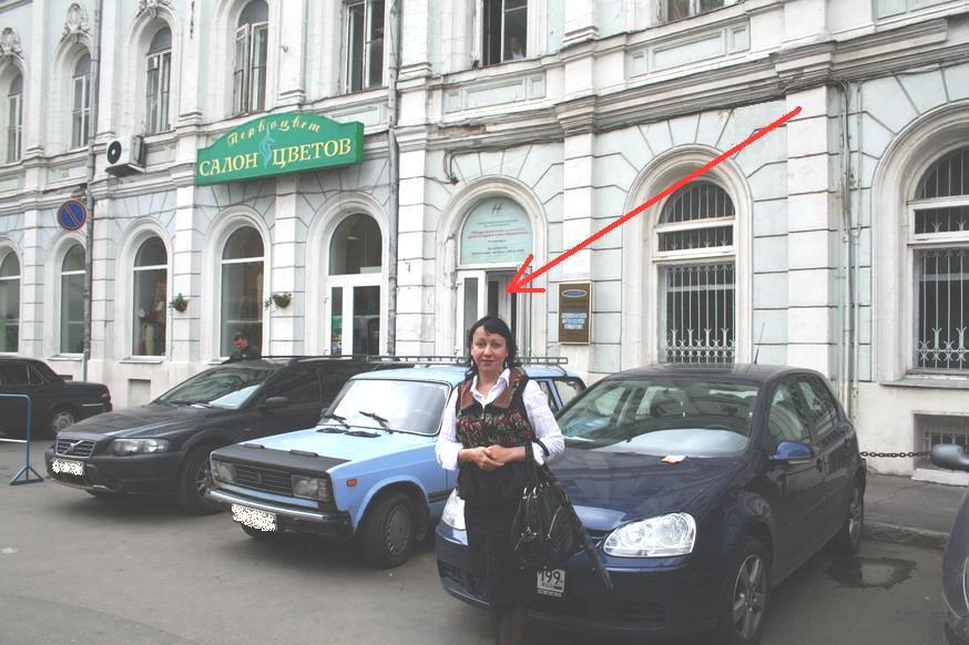 Офис юридической фирмы в Москве